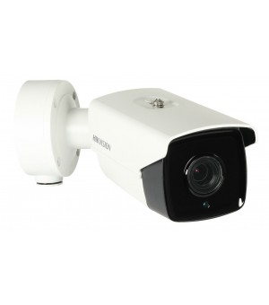 IP Project Camera: Hikvision Lightfighter KAMERA DS-2CD4A25FWD-IZ 2MP WDR 140 dB