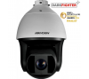 Smart IP Kamera Hikvision DS-2DF8223I-AEL 2MP 5.9-135.7mm WDR 120 dB, - brend: HikVision, - cijena: 23.748,75 kn