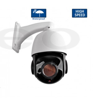 CroCam IP PTZ kamera PT2S200 (2.1MP CMOS Sensor, 22X Optical Zoom (f=3.9mm-85.5mm))