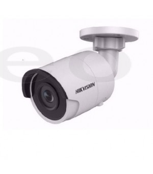 HikVision DS-2CD2023G0-I(2.8MM) Mini IP bullet kamera rezolucije 2 MP i lećom od 2,8 mm.