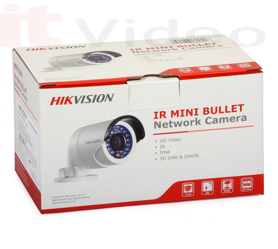 IP Kamera bullet Hikvision DS-2CD2020F-I (2MP, 4mm, 0.01 lx, IR do 30m), - brend: HikVision, - cijena: 1.225,00 kn