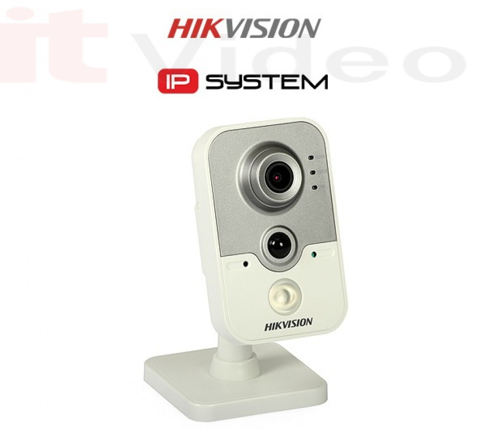 IP Kamera Box Hikvision DS-2CD2452F-IW (2.8mm) (5MP, 2.8mm, 0.7 lx, IR do 10m), - brend: HikVision, - cijena: 2.000,00 kn