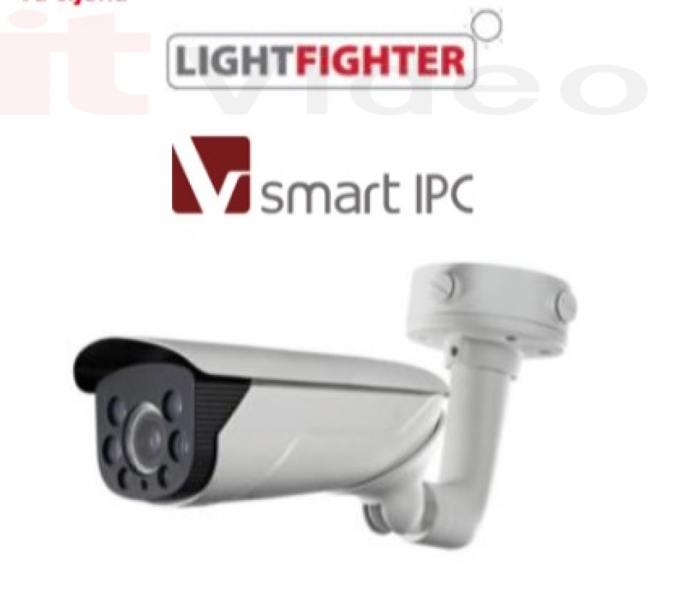 IP SMART Camera: Hikvision LPR KAMERA DS-2CD4625FWD-IZ 2MP WDR 140 dB, - brend: HikVision, - cijena: 5.156,25 kn