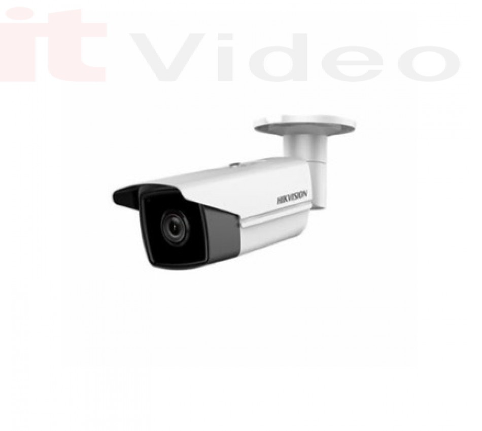 Ultra Low Light HikVision bullet IP Kamera Exir (2MP, IP67, 4mm, 128GB, IR do 50m), - brend: HikVision, - cijena: 2.100,00 kn
