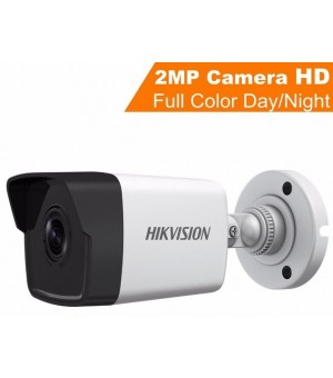IP Kamera Hikvision DS-2CD1021-I (4mm, 30m IR, WDR, IP67, POE, 2Mpx, DNR)