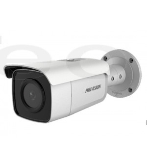 IP Kamera Hikvision DS-2CD2T46G1-4I (4mm, 4Mpx, 80m IR, WDR, IP67, POE, DNR)